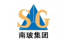 中國南玻集(ji)團股份有限(xian)公司
