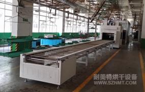 NMT-UV-062 25米油墨UV線(華帝(di))