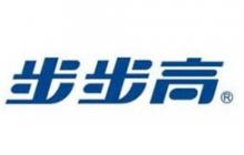 廣東步步高電子工業有限(xian)公司
