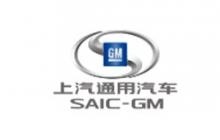 上海通用(yong)汽車有限(xian)公司