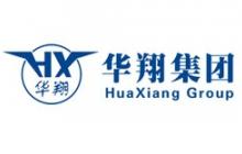 華翔集(ji)團股份有限(xian)公司