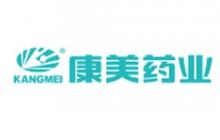 康美藥業股份有限(xian)公司