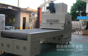 NMT-UV-096 汽車內飾件行業UV機(江(jiang)甦正(zheng)清)